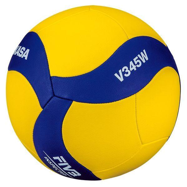 Mikasa V345W School Volleybal