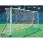 Jeugd Voetbal Doelnetten 4.0 mm 5.00 x 2.00 x 1.00 x 1.00 Meter